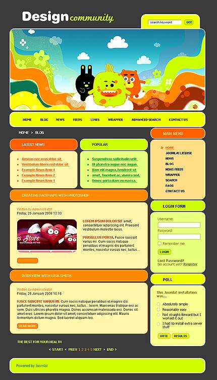 Дизайн сайта в php